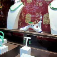 Witryna sklepu w Chinach