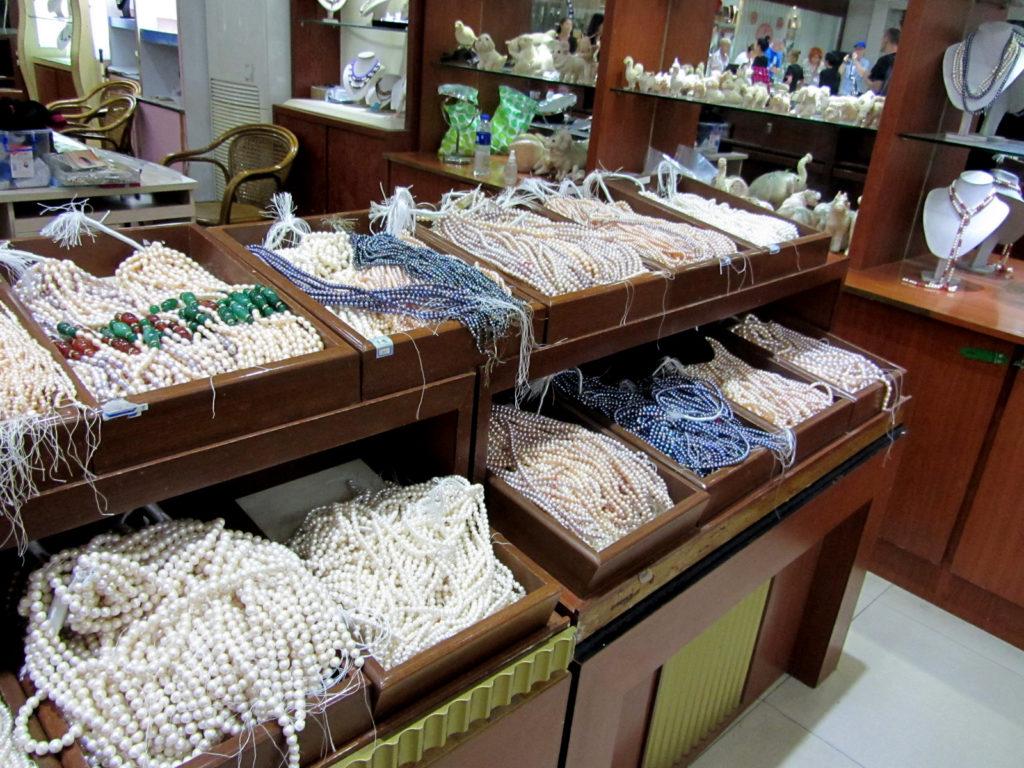 sklep z perłami